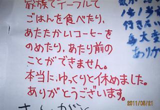 0528_33.jpg