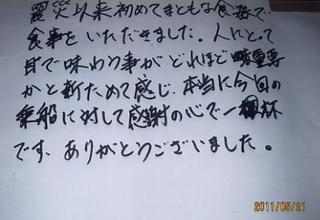 0528_34.jpg