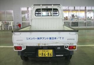 0601_08.jpg