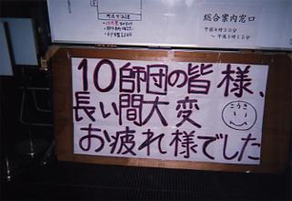 0601_10.jpg