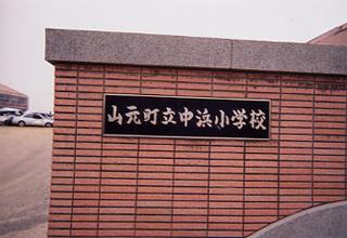 0601_11.jpg