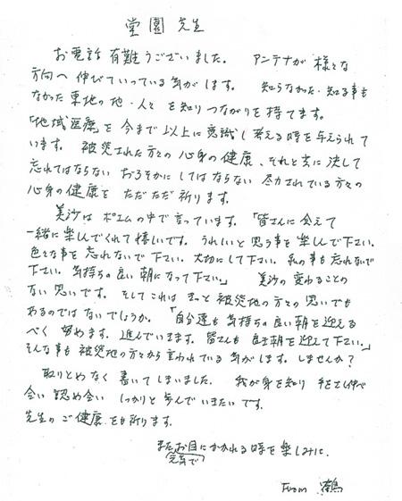 0607_09.jpg