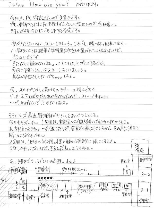 bdcam 2011-05-13 21-58-06-233