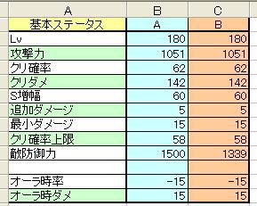 calculator01_01