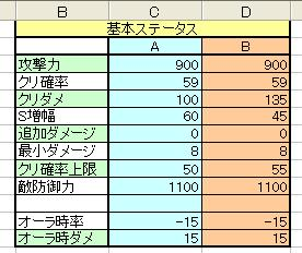 calculator01_03