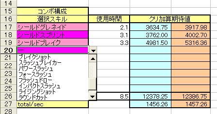 calculator01_04_02