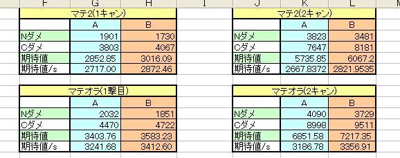 calculator01_05