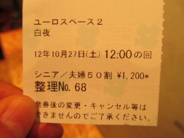 05IMG_1645.jpg
