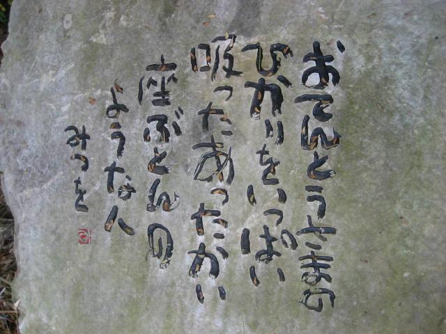 komichi 003