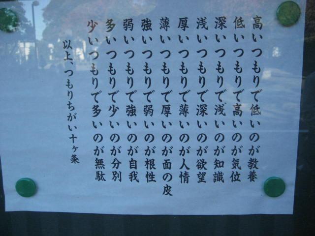 正覚寺C南 002