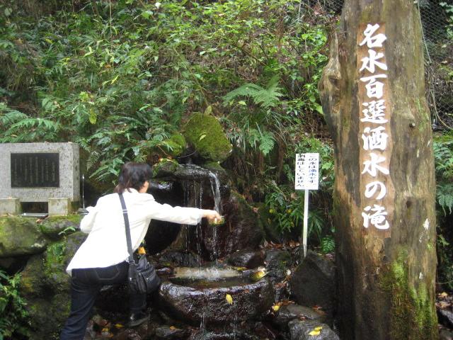洒水の滝06