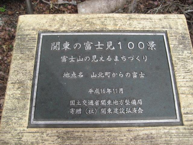 丹沢湖15