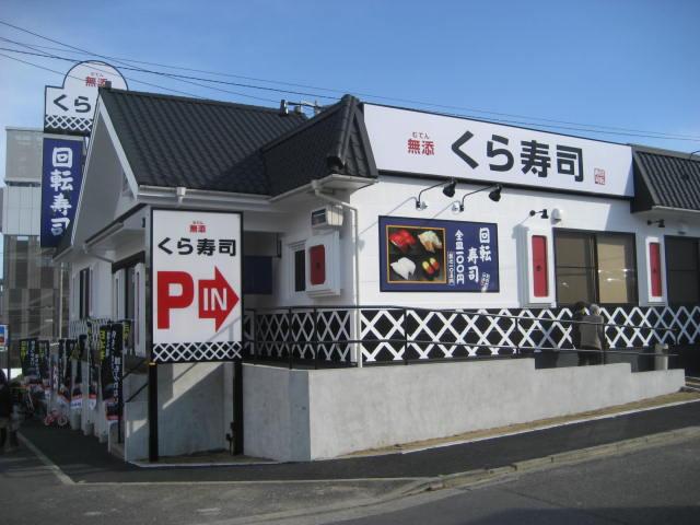 回転寿司 001