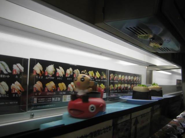 回転寿司 006