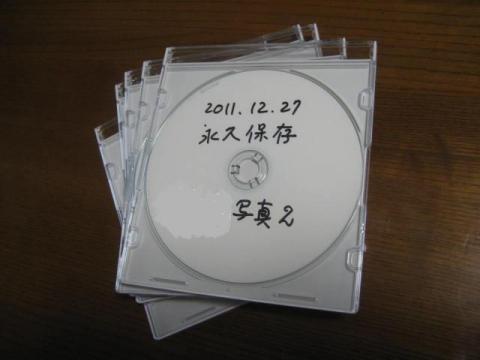 正月準備+027_convert_20111229132302