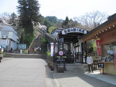 飯盛山04_convert_20120501215431