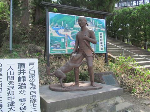 飯盛山05_convert_20120501215453