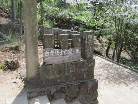 飯盛山16
