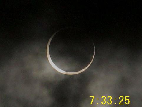 金環日食 7.33.25