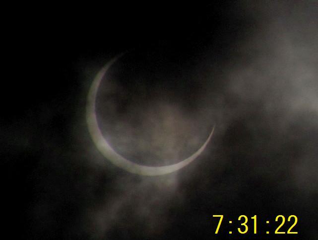 金環日食 7.31.22