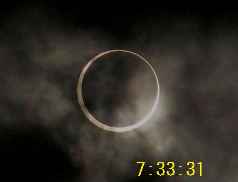 金環日食 7.33.31