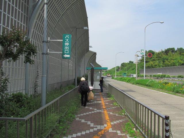 01高速バス 001