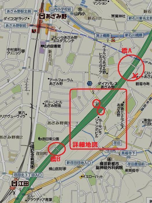 03東名バス停01