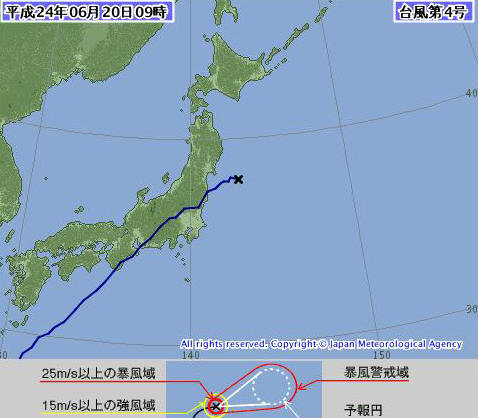 台風4号2012