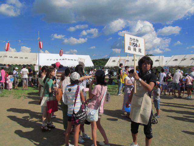 あざみ野祭り 009