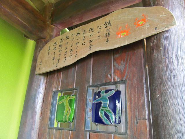 07竹やぶ07_c