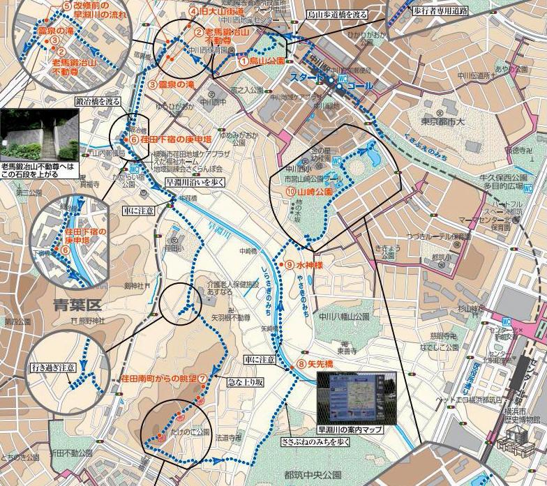 01B中川駅南コース地図