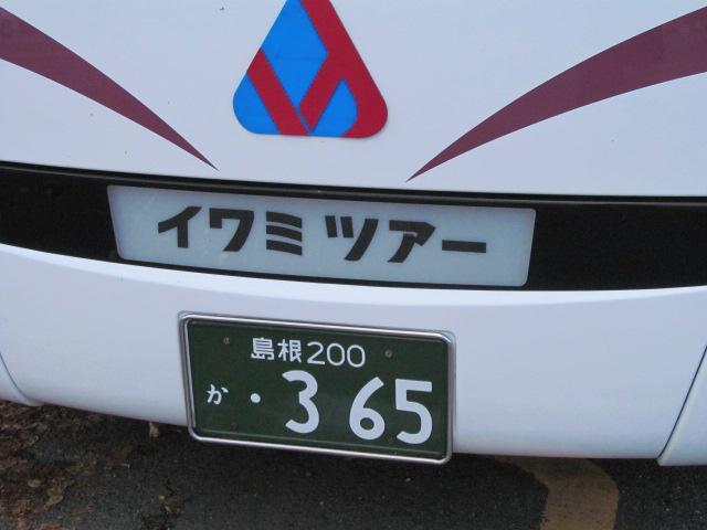 京紅葉 003