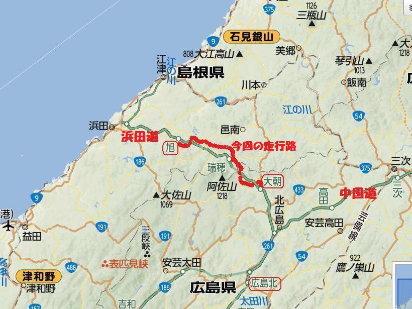 浜田道02