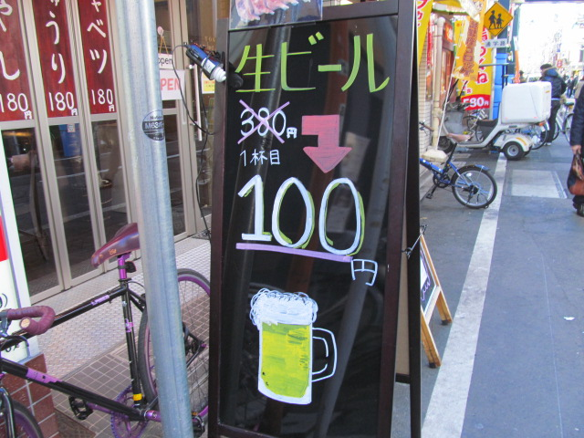ヒマラヤ桜 010