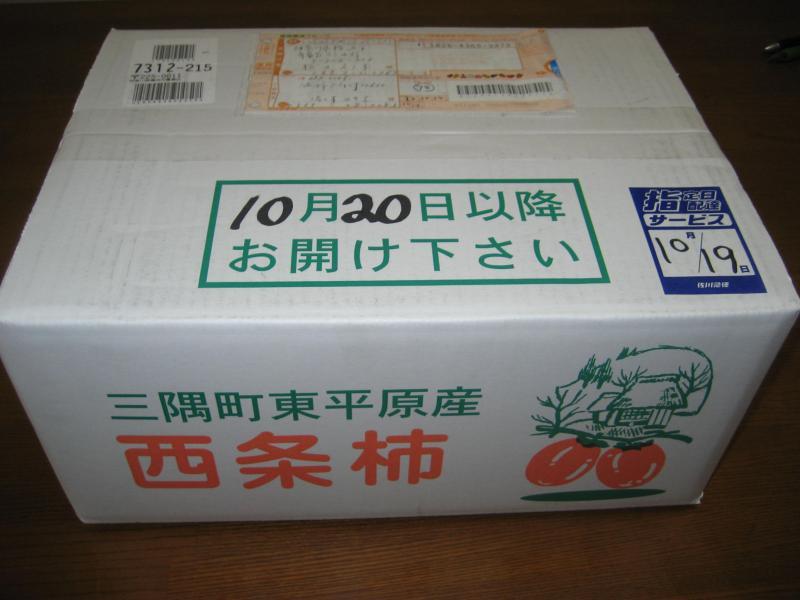kaki01_convert_20111021150319.jpg