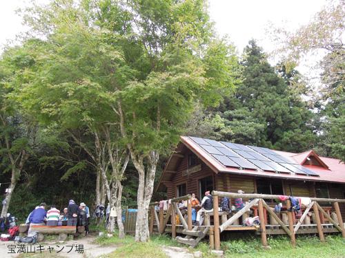 宝満山キャンプ場