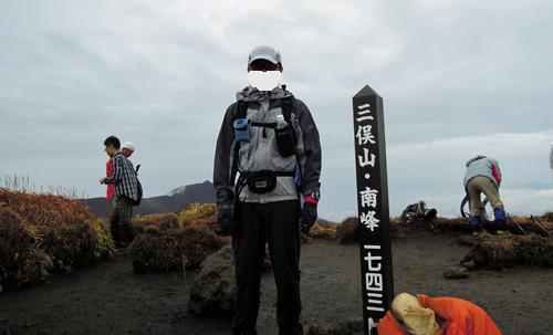 2011・11・3三俣山南峰