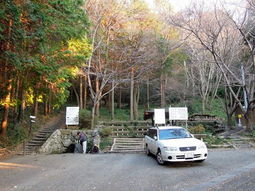 城山駐車場