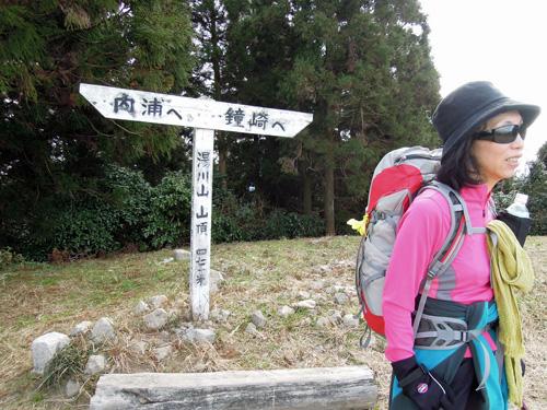 2012.1.8湯川山山頂