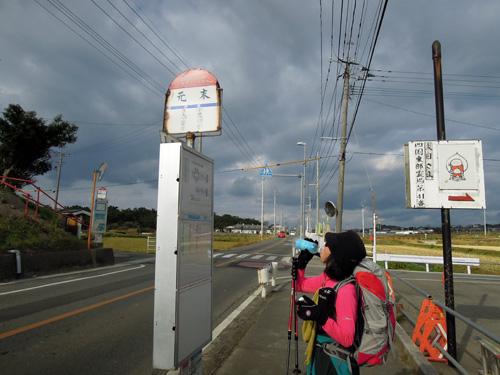 2012.1.8元末バス停jpg