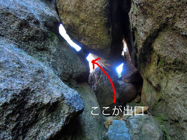 2014,9,14大崩山-33