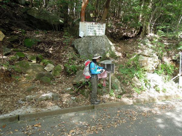 2014,9,14大崩山-52