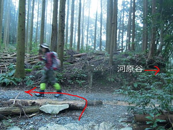 2014,9,28頭巾山-3