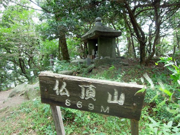 2014,10,5宝満山-14