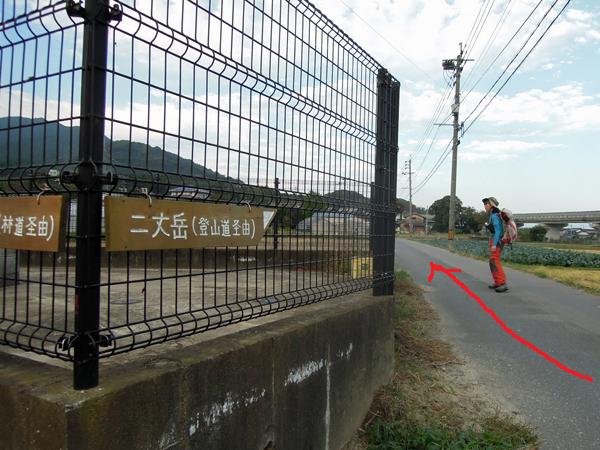 2014,10,12浮嶽縦走-3