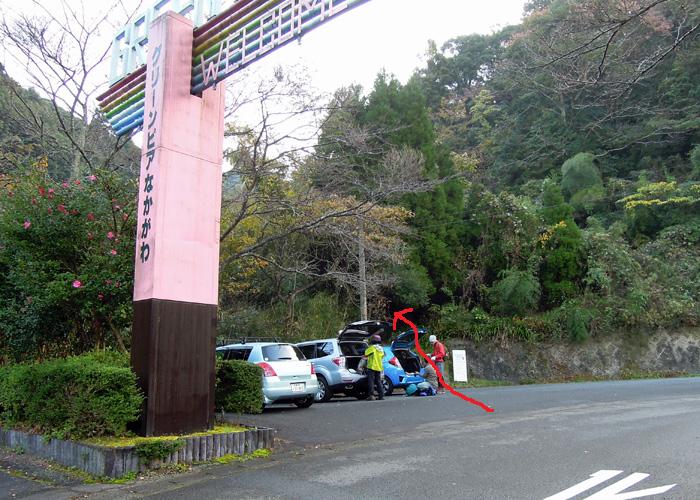 2014,11,15九千部山~蛤岳-1