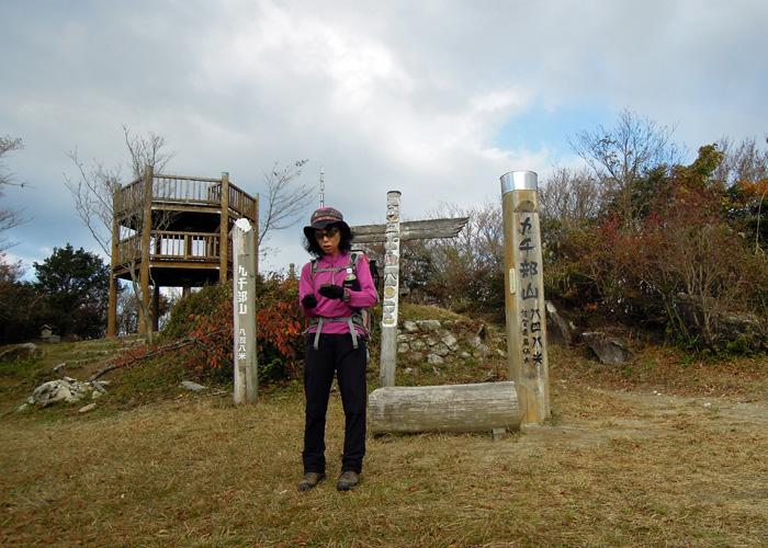2014,11,15九千部山~蛤岳-7