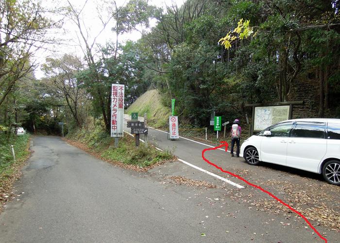 2014,11,15九千部山~蛤岳-19