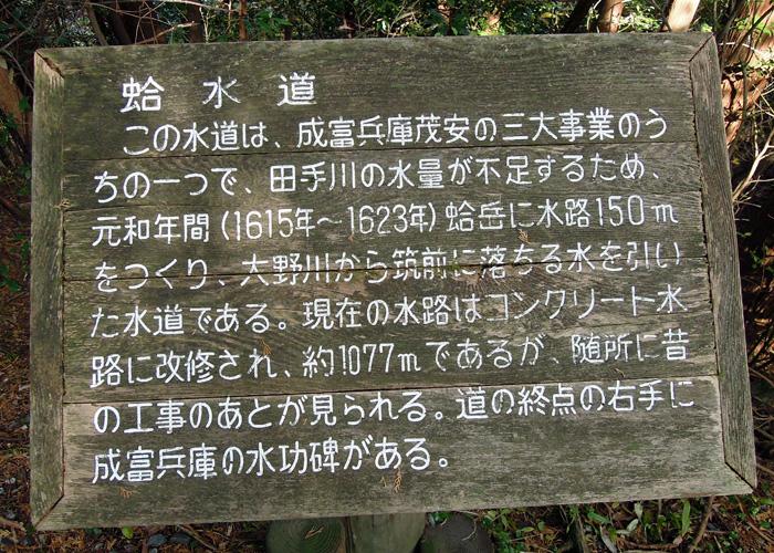 2014,11,15九千部山~蛤岳-23