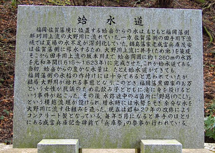 2014,11,15九千部山~蛤岳-28